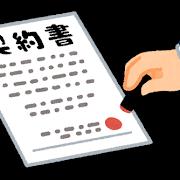 【体験記② DAY-42】有料検査 診断~契約
